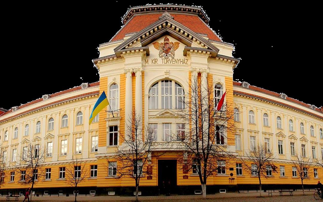 Kárpátaljai oktatási intézmények
